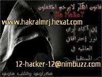 12-hacker-12nimbuzz.com 4